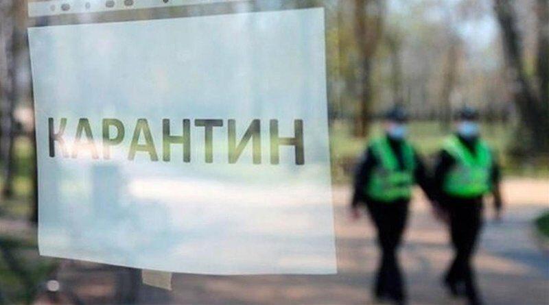 """Днями Київ потрапить у """"червону"""" зону карантину - Кличко"""