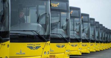 У київському транспорті зросте плата за проїзд