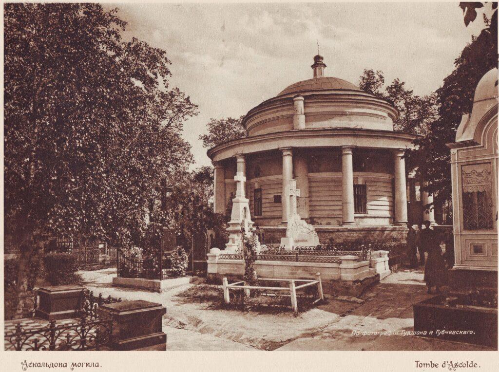 Киев начала ХХ века на открытках Гудшона и Губчевського