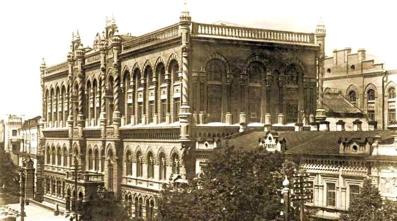 Національний банк України. Історія та архітектура