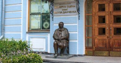 Памятник Сергею Данченко