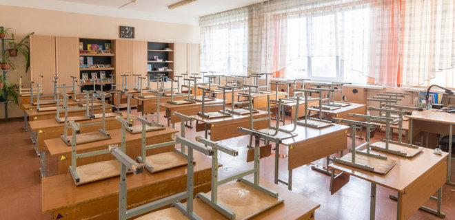 На карантин у столиці закрито 3 школи і 13 дитсадків, - Кличко