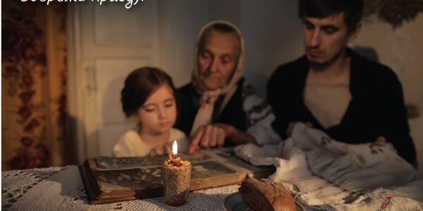 У День пам'яті жертв голодоморів Київ оголосить хвилину мовчання