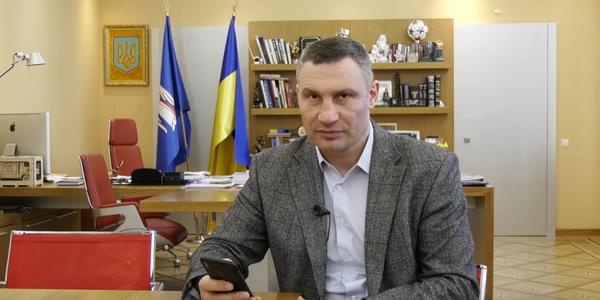 Кличко повідомив, коли відбудеться перше засідання Київради