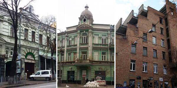Три будівлі у Києві можуть стати об'єктами культурної спадщини