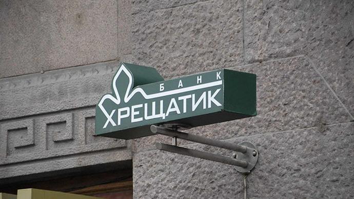 """Ексспівробітниця банку """"Хрещатик"""" могла вкрасти 10 мільйонів"""